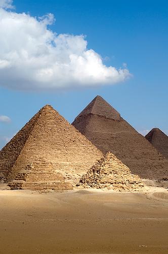 Mısır Piramiti
